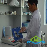 注水牛肉水分檢測儀測試數據