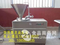 液壓灌腸機GC-50得利斯集團廠家直銷
