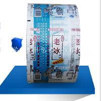 冷饮雪糕自动包装卷膜 冰淇淋包装袋印刷复合卷膜