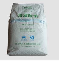 熱銷海藻酸鈉