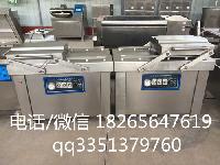 腊肉腊肠真空包装机 需根据产量确定