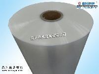 空白透明包装膜