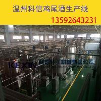 全自动小型鸡尾酒生产加工设备价格厂家