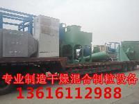 羧甲基纤维素钠旋转闪蒸干燥机|烘干机