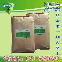 專業供應 食品級 飼料級 工業級 草酸 99%