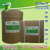 专业供应食品级 维生素B12 (1%-99%)钴胺