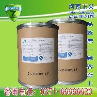 專業供應 維生素B1 鹽酸硫銨 VB1 99%(食品