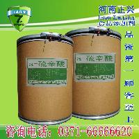 专业供应 食品级 a-硫辛酸 99% 阿尔法硫辛