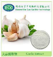 专业生产 大蒜提取物 抗菌消炎
