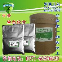 硫酸软骨素 ,高纯软骨素