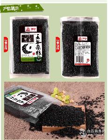 真空包装袋厂家大米杂粮专用包装