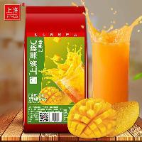 上洛芒果果汁冲调粉批发 自助餐厅专用果汁粉 媲美卡夫果珍
