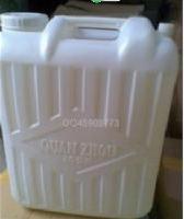 冰乙酸食品级 现货供应 厂家直销 长期销售 低价