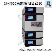 制备液相色谱仪 二元高压梯度液相色谱仪