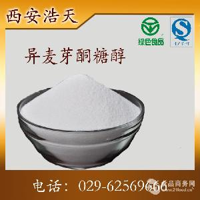 异麦芽酮糖醇生产厂家直销价格