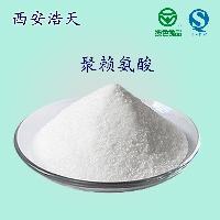 陕西西安 聚赖氨酸 生产厂家
