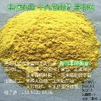 黑龍江玉米粉
