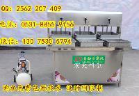 徐州哪有卖自动豆腐机的 小型豆腐机价格批发
