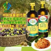 原裝意大利進口維莉奧特級果渣橄欖油瓶裝食用油無添加劑1L*12