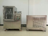 低温冷冻超微粉碎机