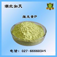 湖北武汉食品级维生素p生产厂家量大从优