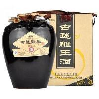 古越龙山黄酒专卖【古越龙山雕王酒价格】批发价格