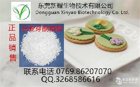 食品级异麦芽酮糖醇生产