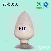 BHT抗氧化剂
