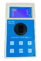 多參數重金屬濃度檢測儀
