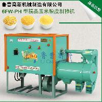 全自动玉米制碴设备玉米查玉米渣