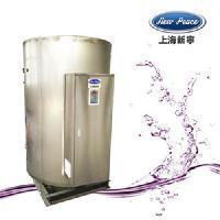 RS1000-50电热水器
