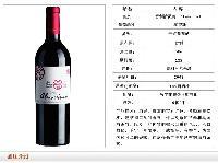 智利活灵魂年份价格【智利酒王】活灵魂干红葡萄酒报价