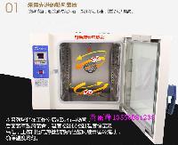 商用咸蛋黄烘干箱不锈钢烘干箱价格