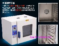 化工科研单位做实验专用烤箱报价