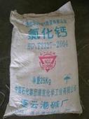 食品级氯化钙 无水氯化钙 片状 氯化钙价格