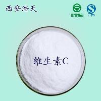 陕西西安维生素c生产厂家