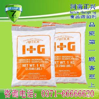 鲜味剂 呈味核苷酸二钠 I+G
