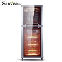 索奇臭氧加红外线消毒柜ZTP308-11