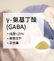 γ-氨基丁酸(GABA)