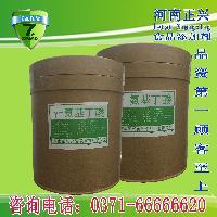 食品级 γ-氨基丁酸 氨基丁酸