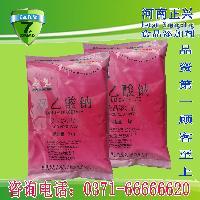 食品级 防腐剂 双乙酸钠