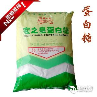 厂家直销 食品级甜味剂 蜜之皇 北方霞光 蛋白糖100倍