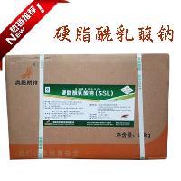 奥尼斯特 食品级乳化剂 硬脂酰乳酸钠