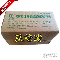 蔗糖脂肪酸酯 蔗糖酯优质供应商