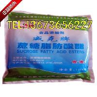 食品级蔗糖脂肪酸酯的用途