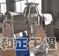 环保抗氧剂T501真空干燥设备