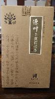 廠家直供黑樹源葉手筑茯磚980g特級安化黑茶