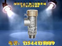 不锈钢低温安全阀 螺纹低温安全阀