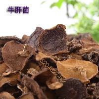 东北兴安岭野生蘑菇干货牛肝菌