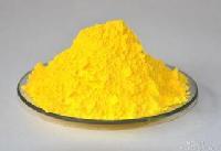 食品級檸檬黃色素價格
